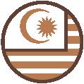 馬來西亞系列