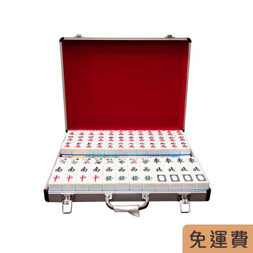 手搓麻雀麻將牌連鋁盒